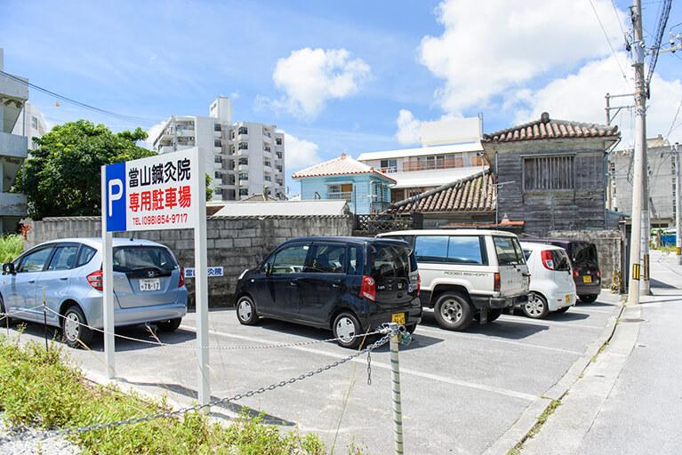 當山鍼灸院の駐車場には車が4台以上駐車できる様子